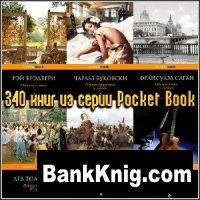 "Книга 340 книг из серии ""Pocket Book"" fb2, rtf 360,87Мб"