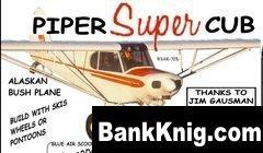Журнал Piper Super Cub ( jpg, pdf )-rar 5,71Мб