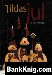 Книга Tildas Jul djvu 3,6Мб