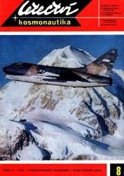 Журнал Letectvi + Kosmonautika 1972-08