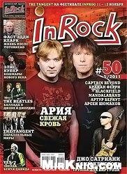 Журнал InRock №5 2011