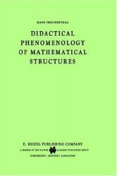 Книга Didactical Phenomenology of Mathematical Structures (Mathematics Education Library)