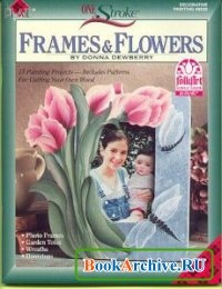 Книга Frames & Flowers(One Stroke)