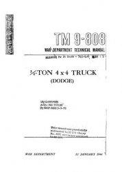 Книга Автомобили Dodge 3/4-Ton.Руководство по ремонту и эксплуотации