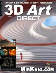 Журнал 3D Art Direct May 2015