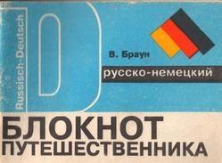 Книга Русско-немецкий блокнот путешественника, Браун В.