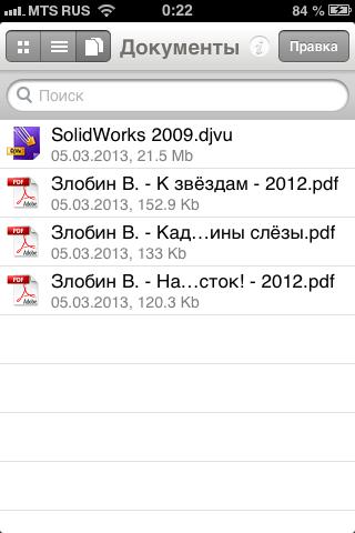djvu reader ipad rutracker torrent