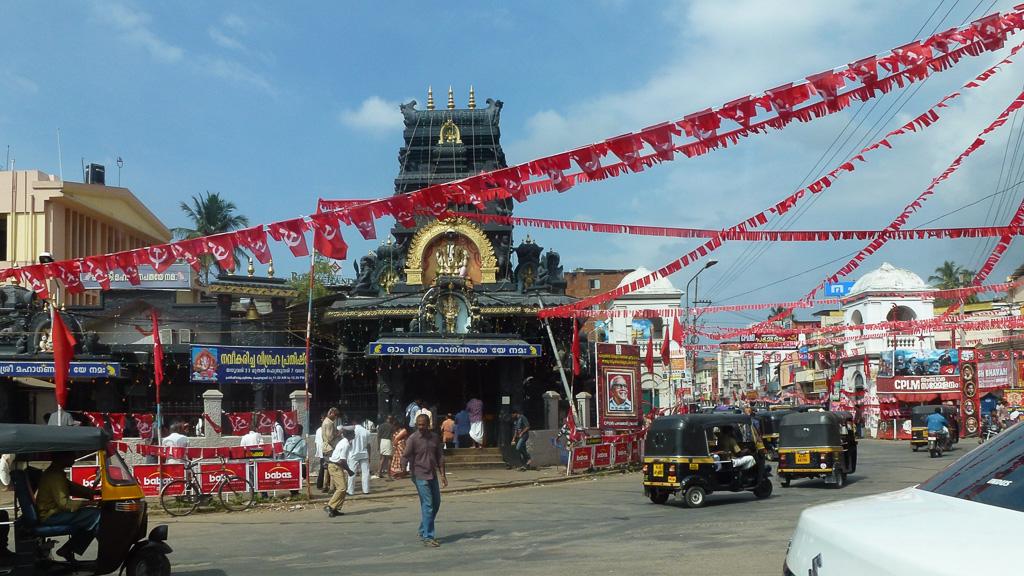 Фото 7. Или Тривандрум, или коммунизм в Керале. Туры в Индию