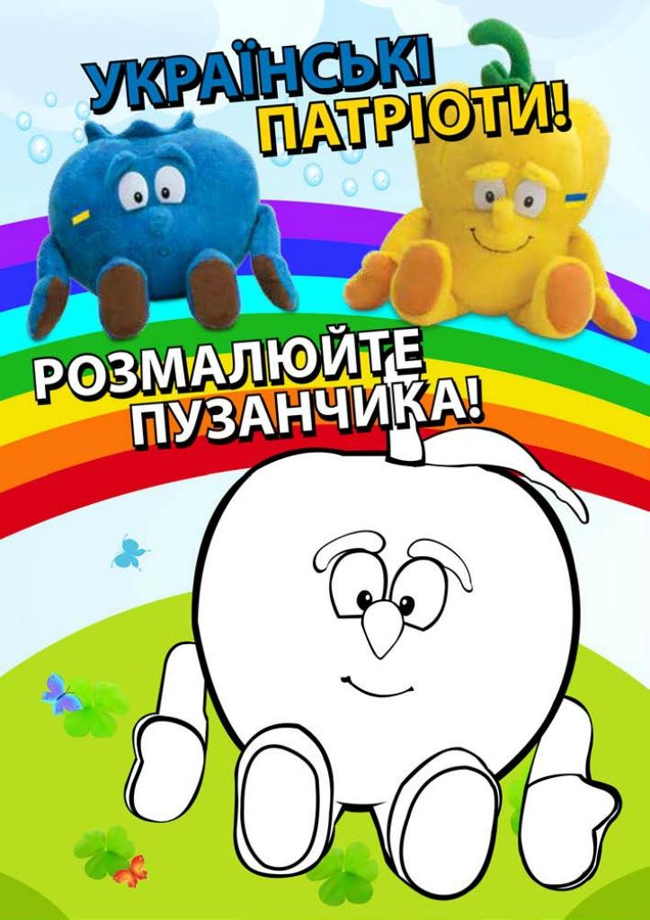 BILLA_UA_GG2_SAVERCARD_120x170mm_small_Страница_1.jpg