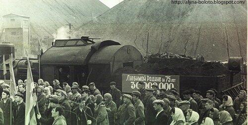 Люди на шахтном митинге