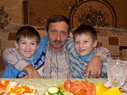 Отец с Сережей и Димой