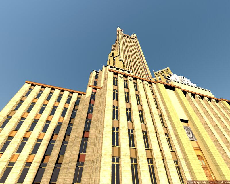 Административное здание в Зарядье(Д. Чечулин)