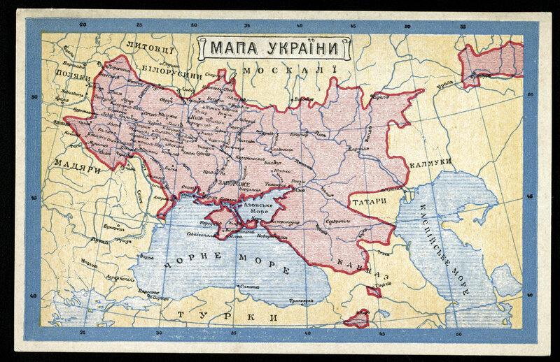Karta Ukrainskikh zemel