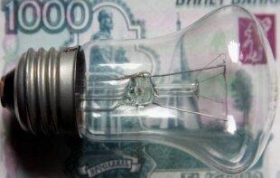 Должники «Дальэнерго» рискуют не попасть на отдых за границу