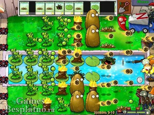 Plants vs. Zombies / Растения против зомби