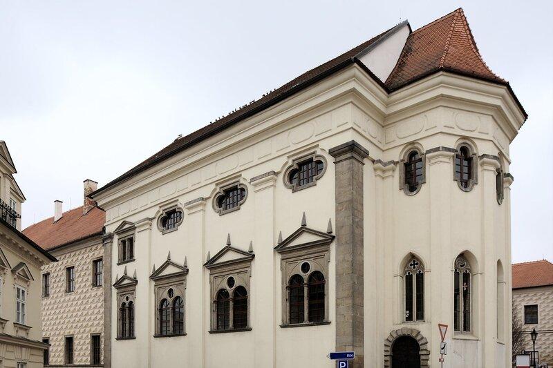Окружной музей