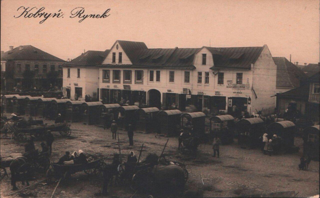 Торговая площадь. 1915-18 гг.