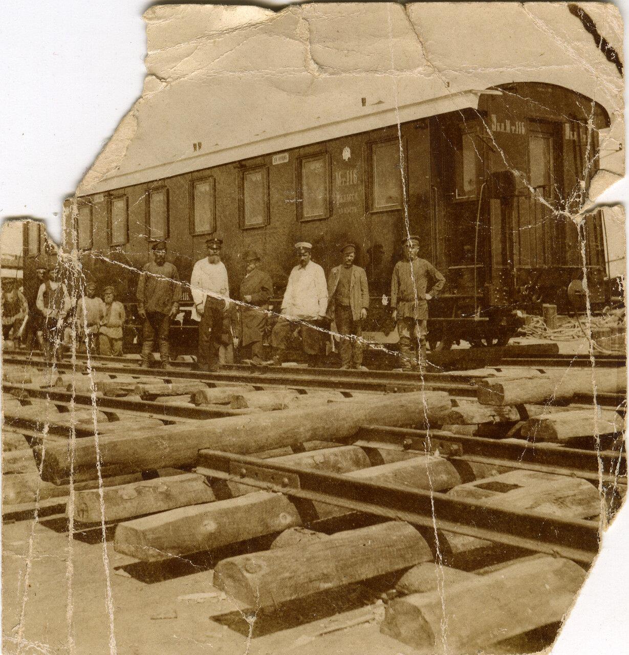 1914-1916г. На железной дороге. Станция Ярославль-пристань