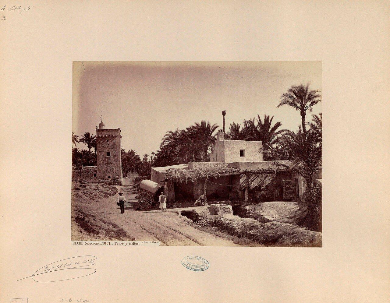 Аликанте. Башня и ветряная мельница