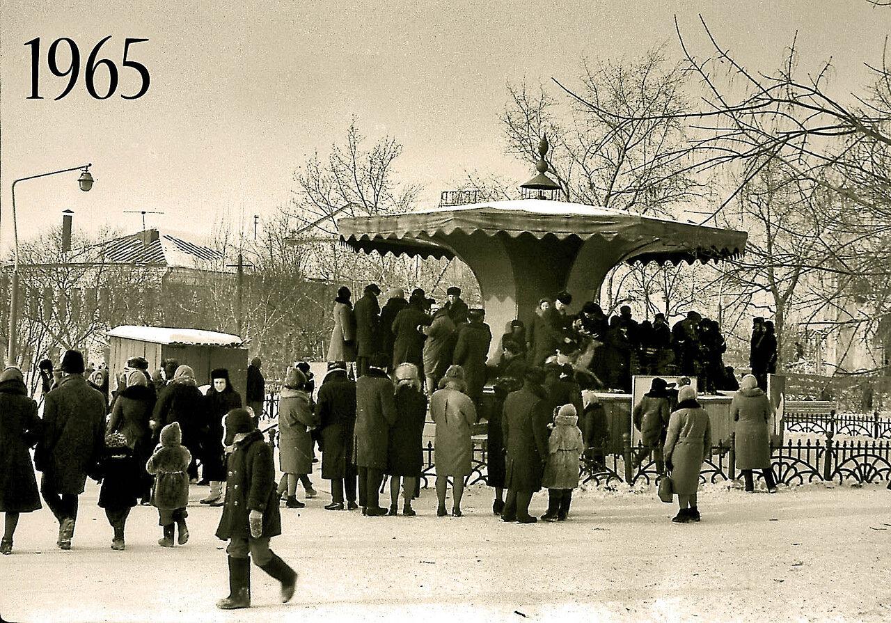 Омск. 1965. Карусель.