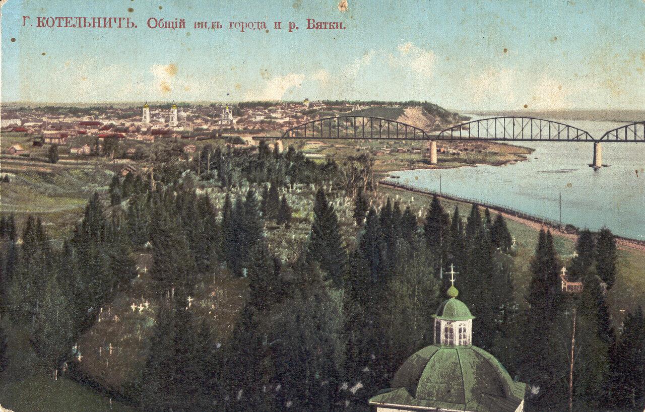 Общий вид города и р.Вятка