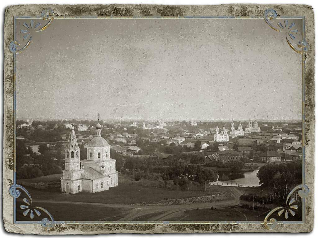 Вид центральной части города с колокольни Казанской церкви, 1880-1890-е