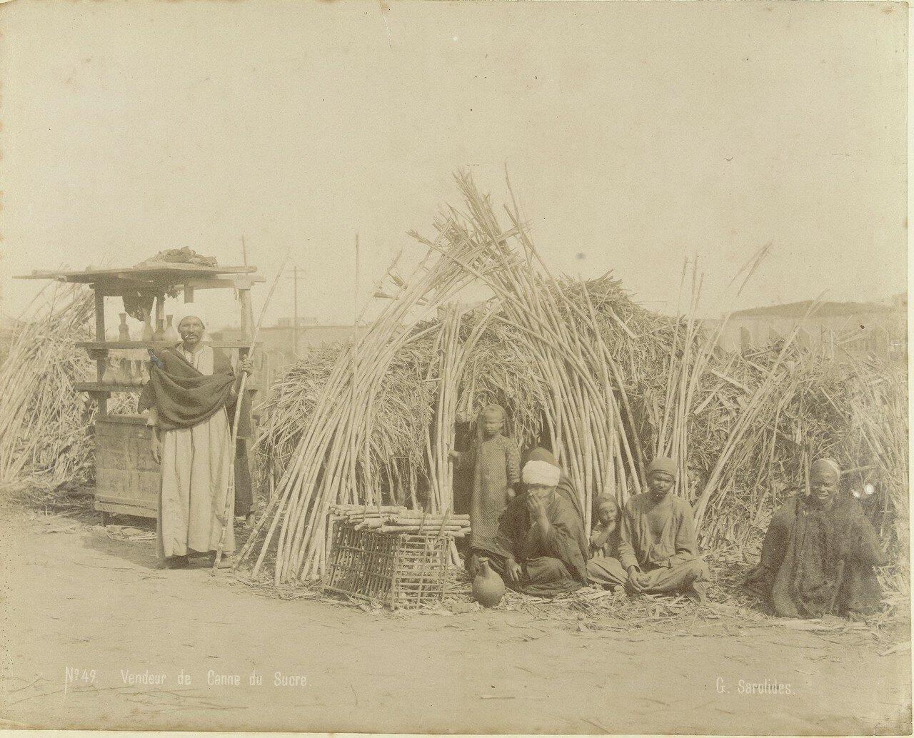 Торговцы сахарным тростником