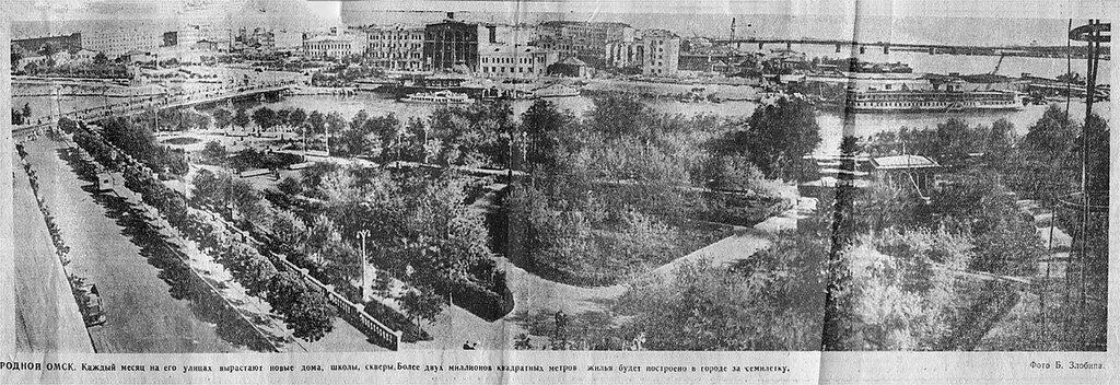 Панорама из газеты v2.jpg