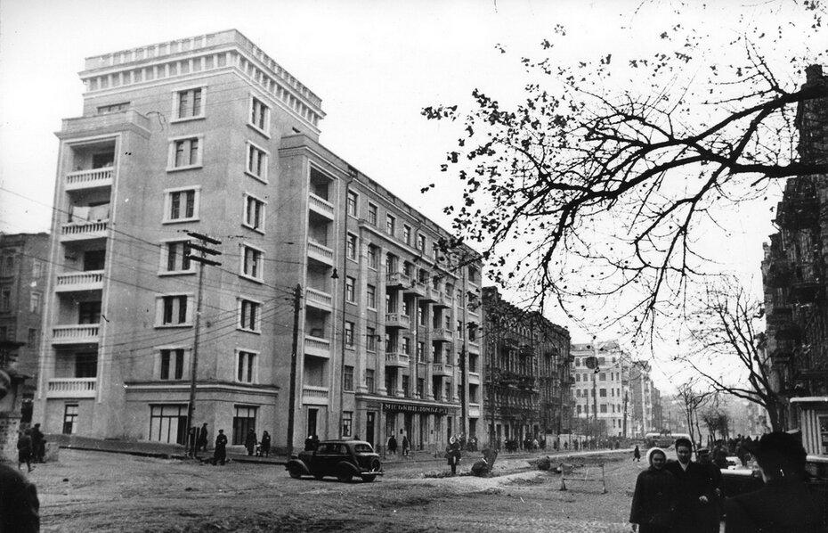 1948.11.30. Улица Саксаганского, 24, в доме располагался городской ломбард
