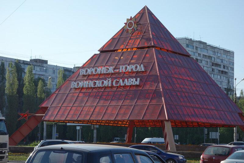 пирамида Славы
