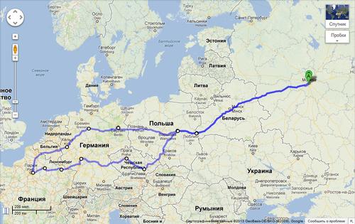 Париж-Берлин-Варшава-домой