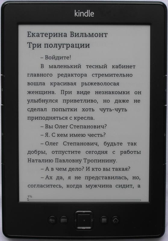 kindle4 narod ru - Главная страница