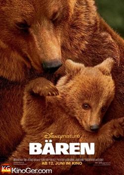 Bären (2014)