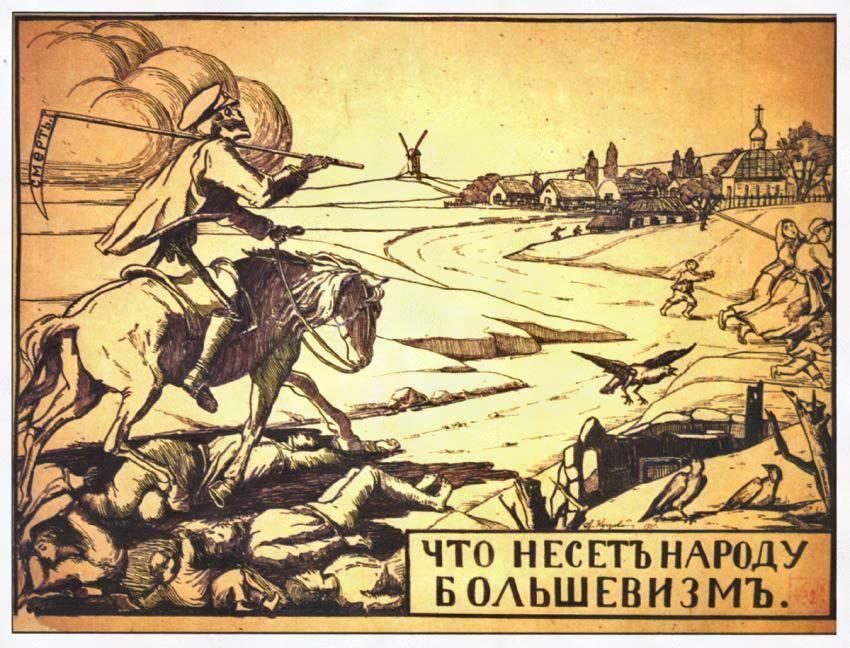 Источник http photochronograph ru 2013 04 15 plakaty