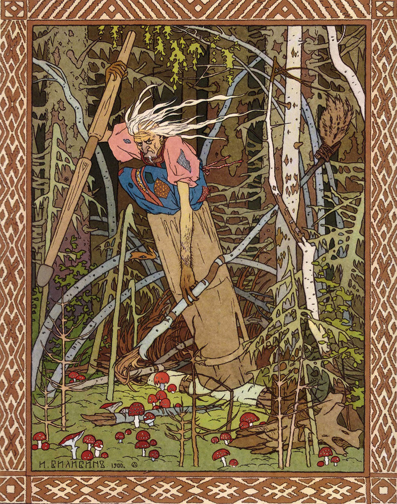 Сказка об иване царевиче и сером волке картинки