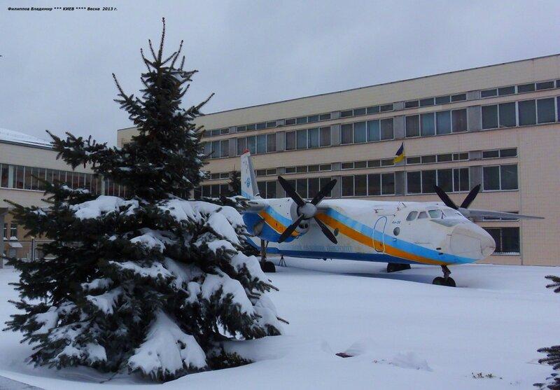Город Киев. Национальный Авиационный университет. 23 марта 2013 г.