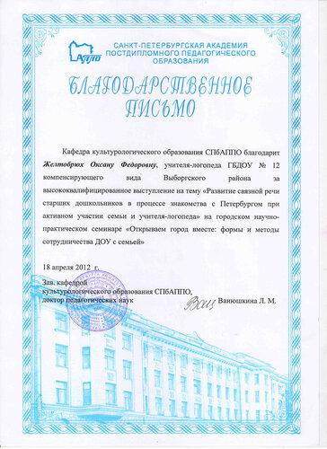 http://img-fotki.yandex.ru/get/5647/164813329.1/0_100082_24920451_L.jpeg.jpg