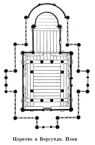 Церковь в Боргунде, план