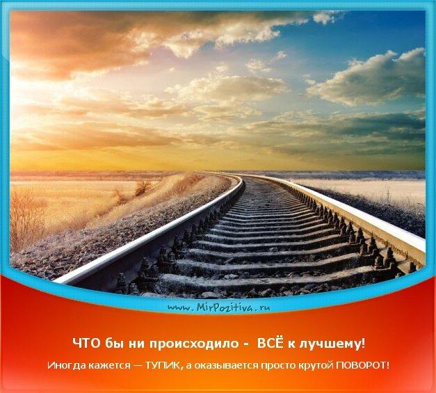 http://img-fotki.yandex.ru/get/5647/192610752.a/0_b3c8f_c821f2a3_XL.jpg