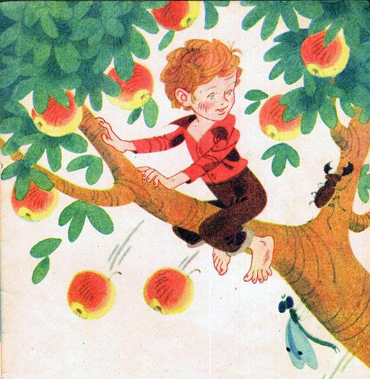 Маленький Томми и яблоня. Сказка на ночь.malenkij tommi i yablonya