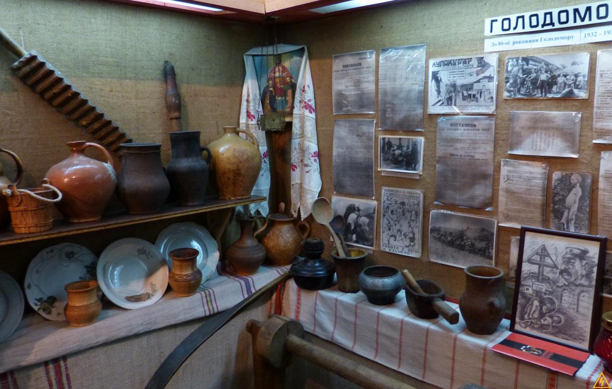 Боярський краєзнавчий музей