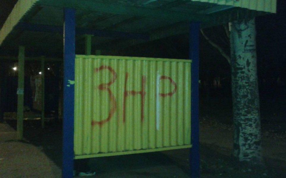 Сепаратисты планируют начать свою деятельность вЗапорожской области