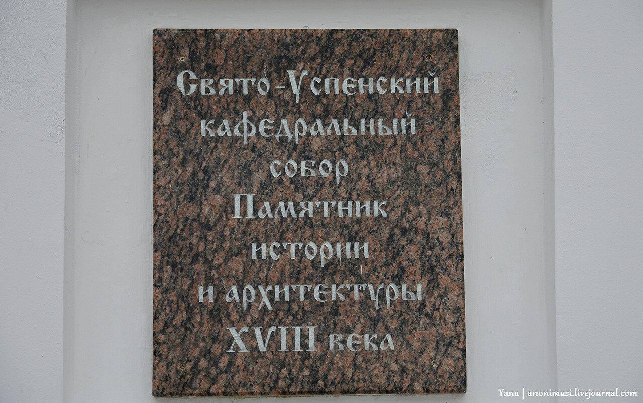 Успенский собор в Витебске