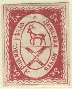 1877 Арзамас