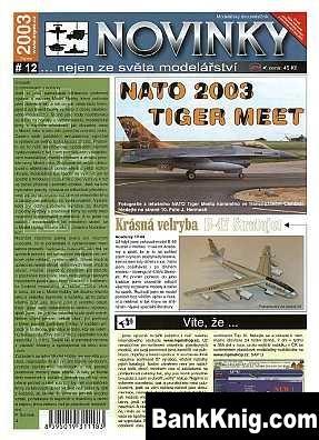 Novinky MPM No 12 pdf 18,2Мб