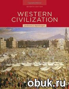 Книга Western Civilization (7th Edition)