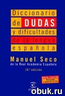 Книга Diccionario de dudas y dificultades de la lengua española