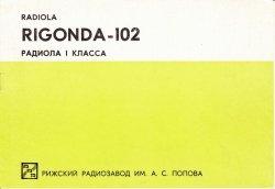 Книга Описание и инструкция о пользовании радиолы 1 класса RIGONDA-102