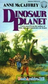 Книга Планета динозавров I