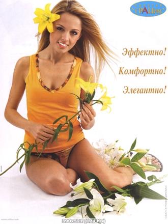 http://img-fotki.yandex.ru/get/5647/307039318.13/0_11501a_20f2a2a5_orig.jpg